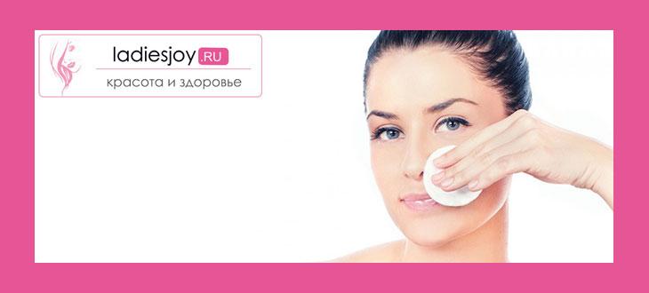 Правильное снятие макияжа