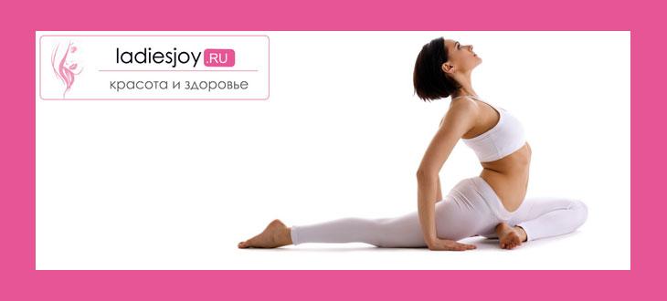 Упражнения йоги для начинающих в домашних условиях