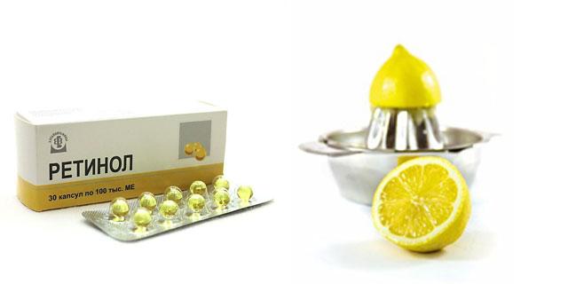 retinol-i-limon-maska-dlya-volos
