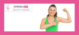 Комплекс упражнений для похудения рук