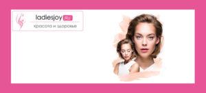 Стробинг макияж техника в домашних условиях